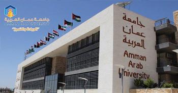 تعليق الدوام في(عمان العربية)بسبب الاحوال الجوية ..  السبت