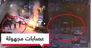 بالفيديو :عصابات مجهولة بالسويد تضرم النيران في السيارات