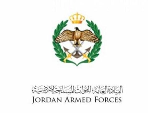 المستفيدون من صندوق إسكان ضباط القوات المسلحة (رابط)
