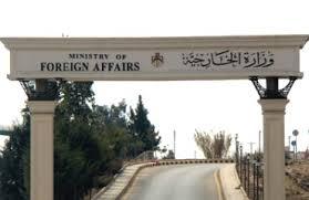 وزارة الخارجية تتابع قضية مقتل أردنيين بأميركا