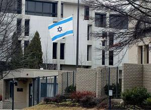 """اسرائيل تغلق سفارتها في انقرة لـ""""أسباب أمنية"""""""