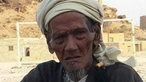 مخلفًا 183 نجلًا وحفيدًا ..  وفاة أكبر معمر في اليمن عن 137 عامًا