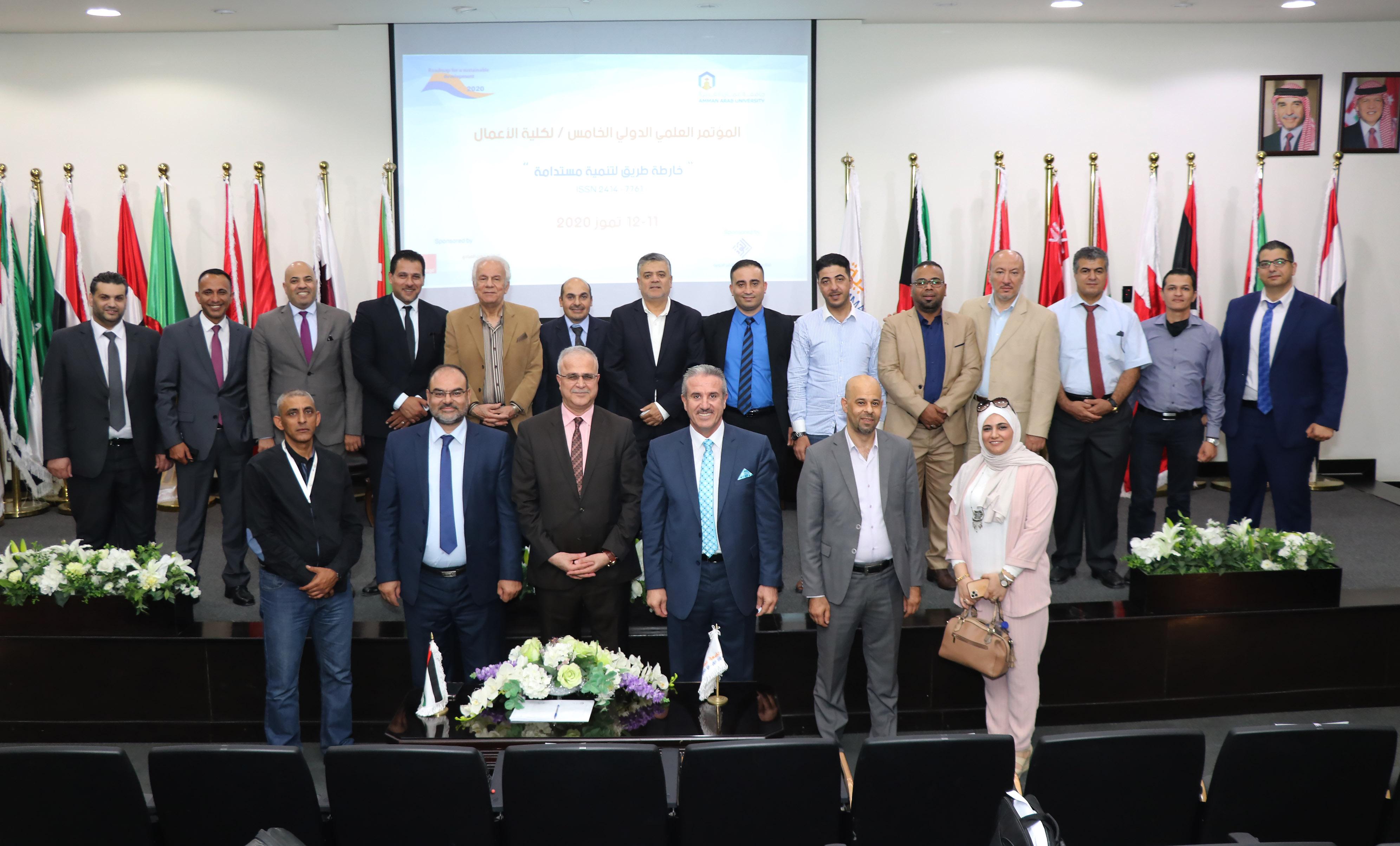 """مؤتمر التنمية المستدامة في """"عمان العربية"""""""