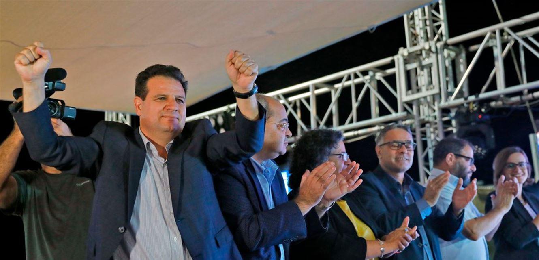 بعد الانتخابات الاسرائيلية  ..  هذا هو الوضع الجديد للسياسيين العرب في إسرائيل