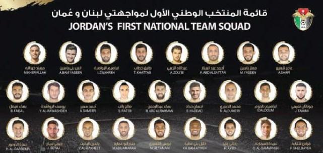 قائمة منتخب النشامى تتضمن 26 لاعبا لمواجهتي لبنان وعُمان الوديتين