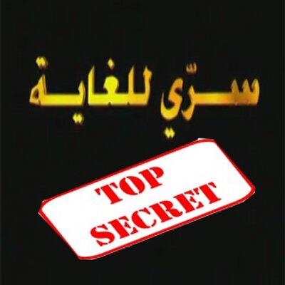 وثائق سرية مسربة تكشف رؤساء image.php?token=9adaf2c5d5edbfa4df9d342b9136543c&size=