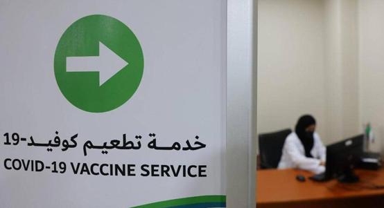 بسرعة قياسية  ..  الامارات تنهي تطعيم 20% من السكان
