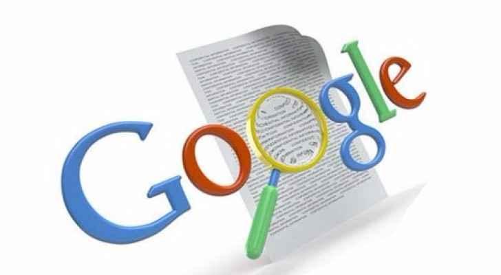 غوغل يسأل مستخدميه: 'هل أنتم مكتئبون؟'