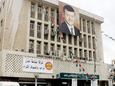 """صادرات """"صناعة عمان"""" تقترب من 3 مليارات دينار"""