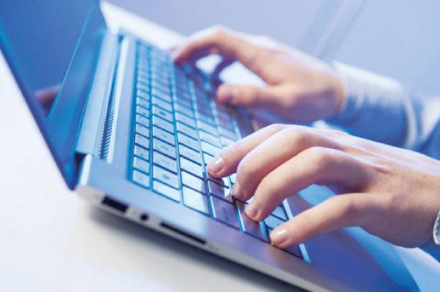9.4 مليون مستخدم للإنترنت في المملكة
