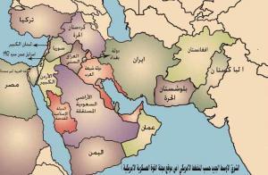 """مقال يكشف """"خارطة الطريق العسكرية"""" لمشروع الشرق الاوسط الجديد"""
