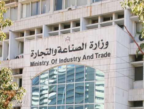 """""""الصناعة والتجارة"""" تهمل تحصيل  مبلغ """"52 الف دينار كرسوم وغرامات على شركة اماراتية"""