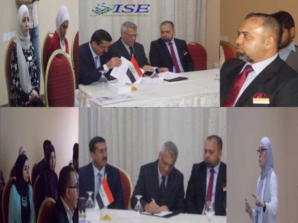 توقيع اتفاقية تعاون علمية بين مؤسسة المعايير الدولية وجامعة تكريت في عمان
