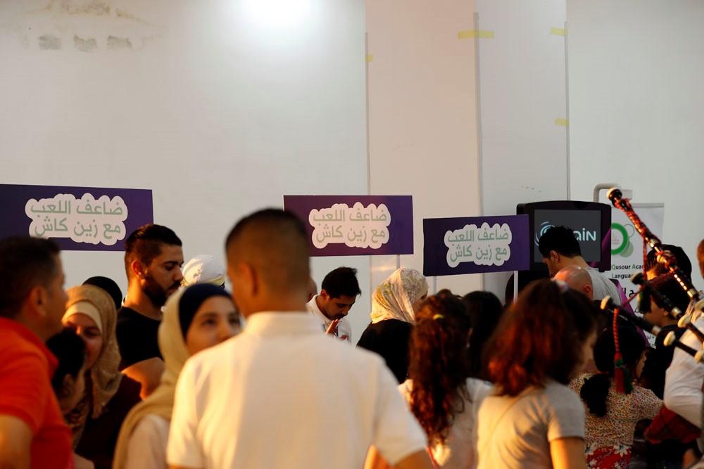 زين تقيم كرنفالها للعائلات في اربد