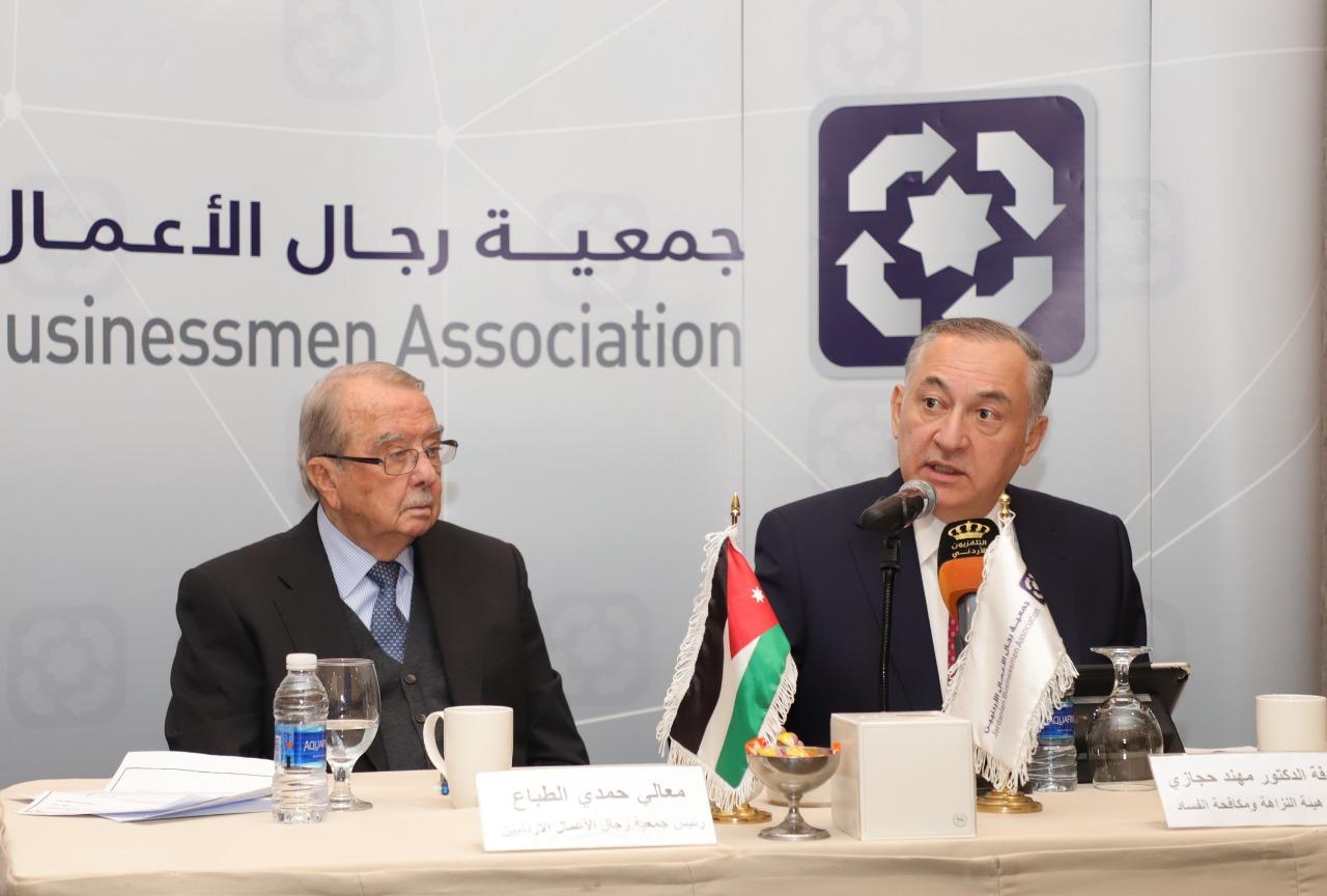 جلسة حوارية ومذكرة تفاهم بين النزاهة و مكافحة الفساد وجمعية رجال الأعمال الأردنيين