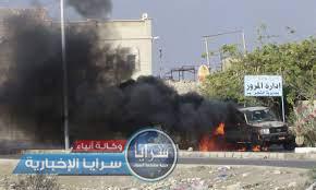 نجاة مسؤول يمني من محاولة اغتيال