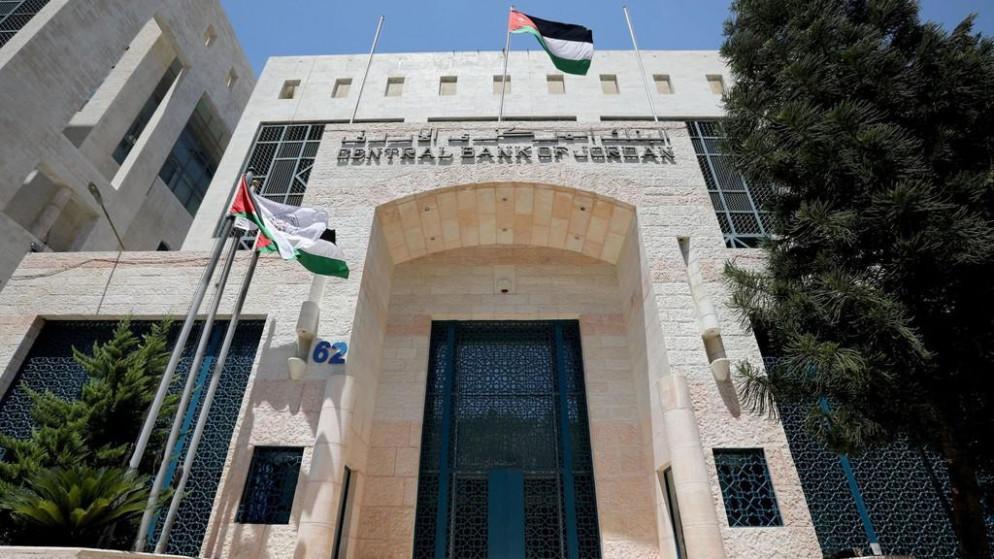 275.4 مليون دينار توزيعات نقدية لـ 12 بنكا أردنيا العام الماضي