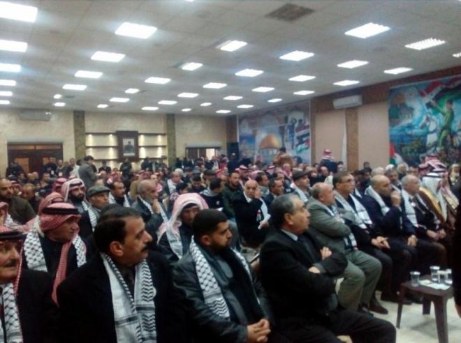 احياء الذكرى الثانية عشرة لرحيل صدام حسين في الكرك