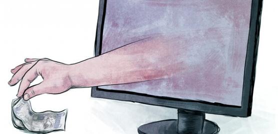 الحكومة: ضبط حالات تسول إلكتروني و تم تحويلها للقضاء