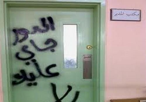 مسلسل الاعتداء لم ينتهي: ذوو طالب يعتدون على معلمين بالضرب في مدرسة القابسي الثانوية