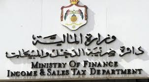 1100 مكلف جديد يسجلون في ضريبة المبيعات نتيجة المسح الميداني الذي تنفذه الضريبة