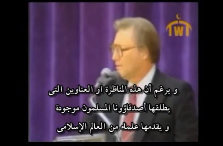 بالفيديو  ..  أقوى مناظرة بين أحمد ديدات و جيمى سواجرات