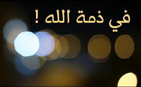 """الحاجة حكمية مهاوش الرياحنه ام """"عبد الهادي"""" في ذمة الله"""