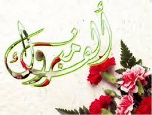 الف مبروك للدكتور جمال التميمي