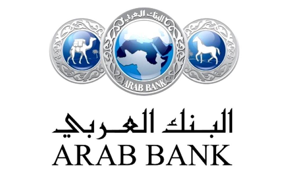 البنك العربي يجدد دعمه لماراثون عمّان