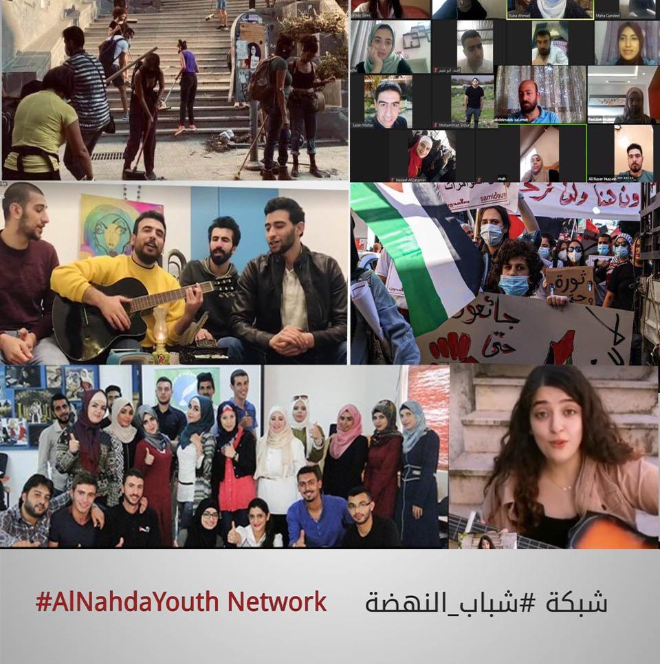 احتفاء بيومهم الدولي وتأكيداً على دورهم في إحداث التغيير المنشود منظمة النهضة (أرض) تطلق شبكة #شباب_النهضة