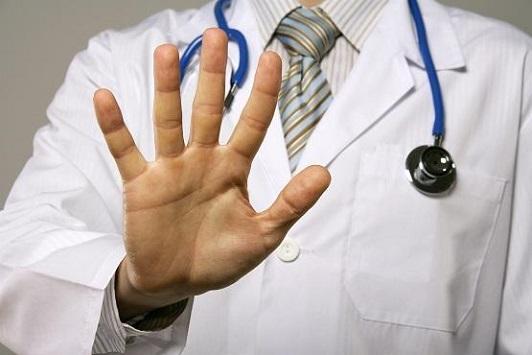 اربد: الاعتداء على طبيب في مستشفى الأميرة بسمة التعليمي