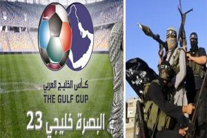 داعش يقف عقبة في طريق استضافة العراق خليجي 23