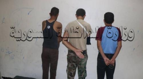 """جريمة بشعة تهز سوريا ..  قتلوها ثم تناوبوا على اغتصابها """"تفاصيل بشعة"""""""