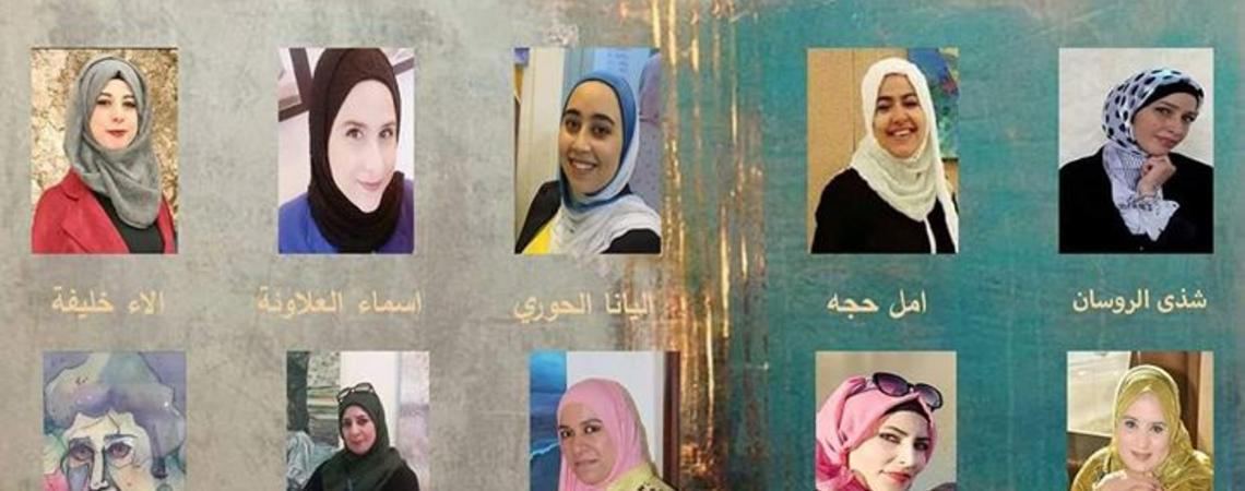 افتتاح تشكيليات إربد في جاليري الدار للثقافة والفنون