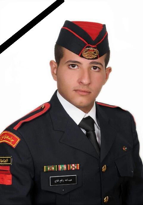 الذكرى الخامسة لاستشهاد الملازم عبدالله رافع الدعجة