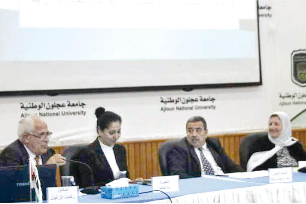 ملتقى إربد الثقافي يختتم مؤتمره السنوي