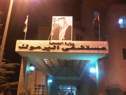 شكاوي مواطنين في مستشفى اليرموك الحكومي