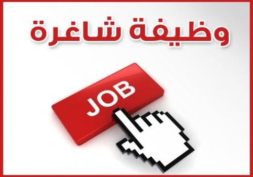 مطلوب لكبرى الشركات في السعودية الرياض الوظائف التالية  محاسب تكاليف