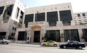 البنك المركزي يحذر الأردنيين من مخاطر المضاربات في العملات الافتراضية