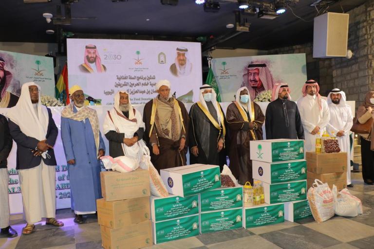 بالصور  ..  السعودية تدشن مشروع سلة غذائية لشهر رمضان في إثيوبيا