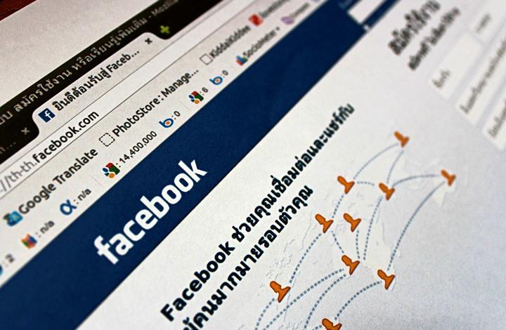 """ما سبب هجوم إسرائيل على """"فيسبوك""""؟"""