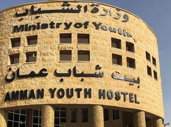 بالاسماء   .. تعيينات في وزارة الشباب
