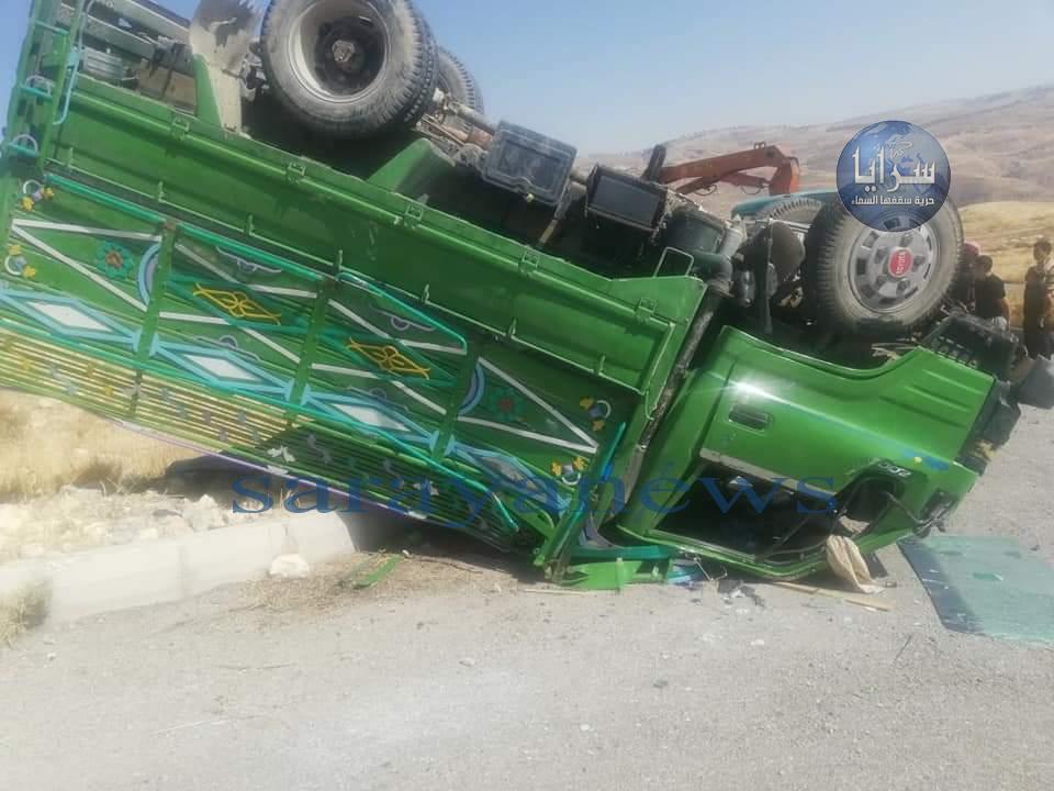 وفاة طفلين و إصابة 7 اشخاص اثر حادث تدهور في منطقة ناعور