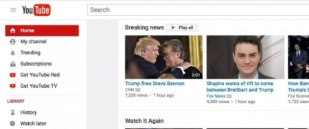 """يوتيوب يضيف قسم """"الأخبار العاجلة"""" إلى نسخة الويب وتطبيق الهاتف"""