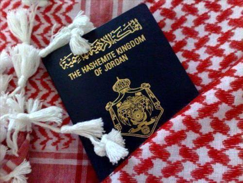 بالصور  ..  مراحل تطور جواز السفر الأردني في 100 عام