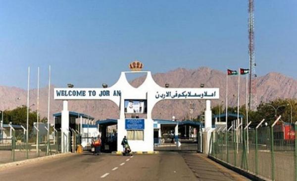 مسؤول فلسطيني للمسافرين للأردن: لا تسجلوا على المنصة