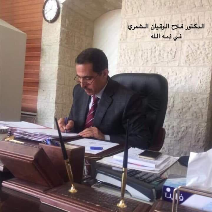 وفاة رئيس المكتب الثقافي الكويتي في الاردن فلاح الشمري