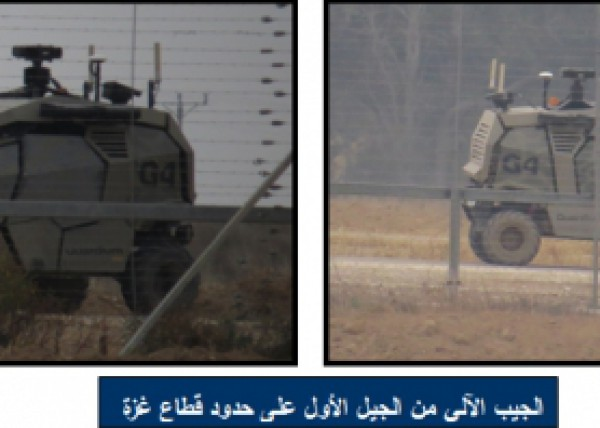 """بالصور: الجيش الاسرائيلي يدخل """"جيب همر"""" ذاتي القيادة على الحدود"""