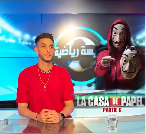 """بالصور  ..  لاعب كرة قدم عربي يتحول إلى مغني في فريق السلسلة الإسبانية """"لاكاسا دي بابيل"""""""