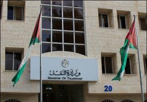 وزارة النقل :  نحو 12 مليون دينار حجم الهدر للمال العام